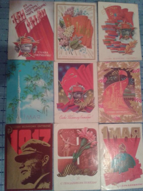 Рисунки малышей, открытки советские продаю