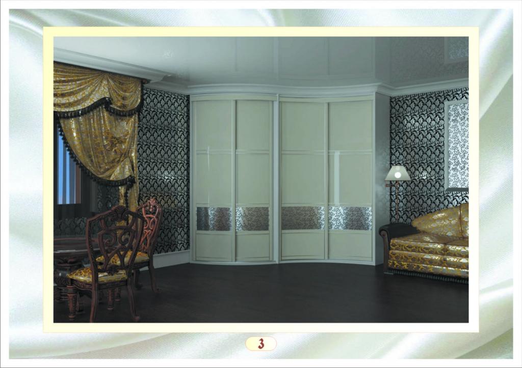 Шкаф Купе В Гостиную Москва