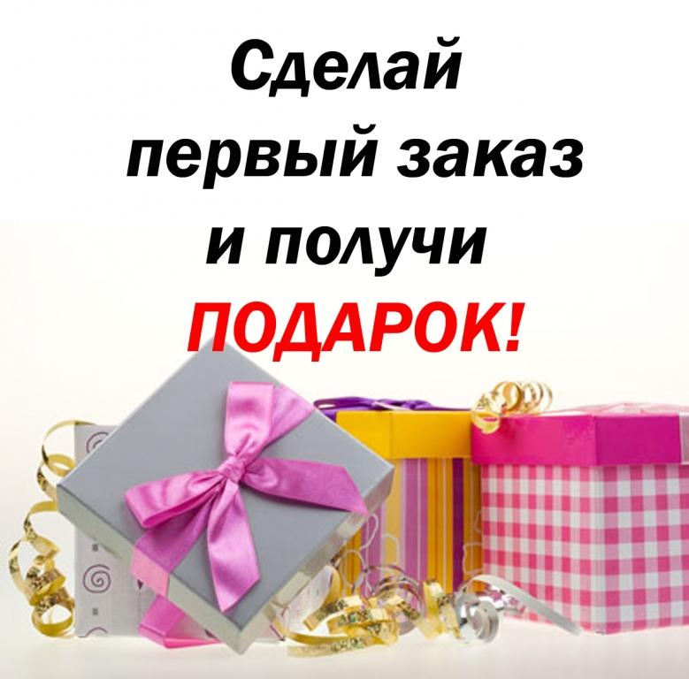 Поздравления для женщины с 43 летием 96