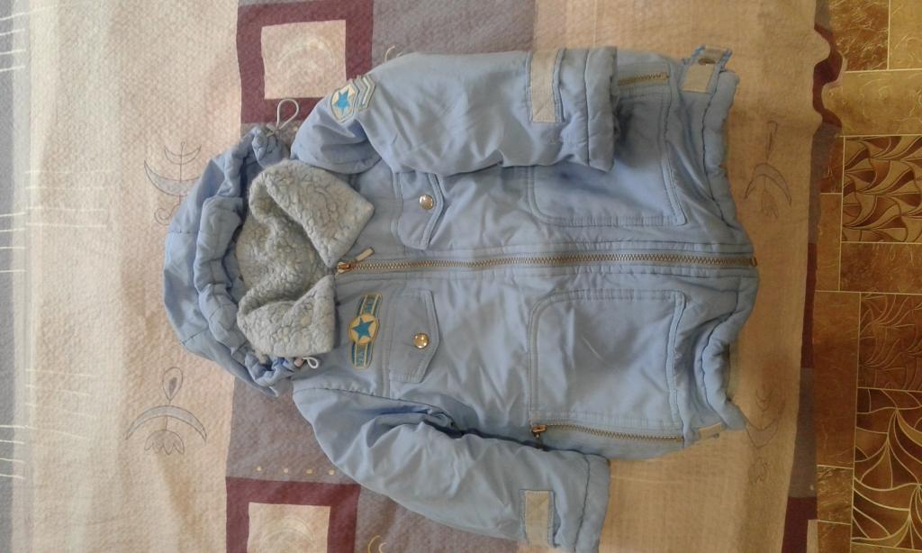 Купить детскую зимнюю куртку