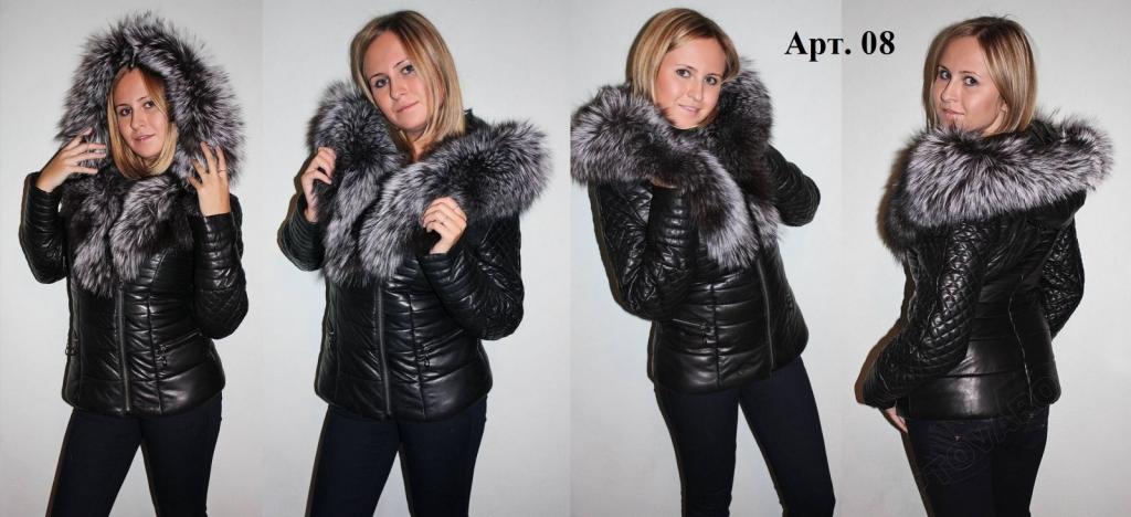 Кожаные Зимние Куртки В Новосибирске Купить