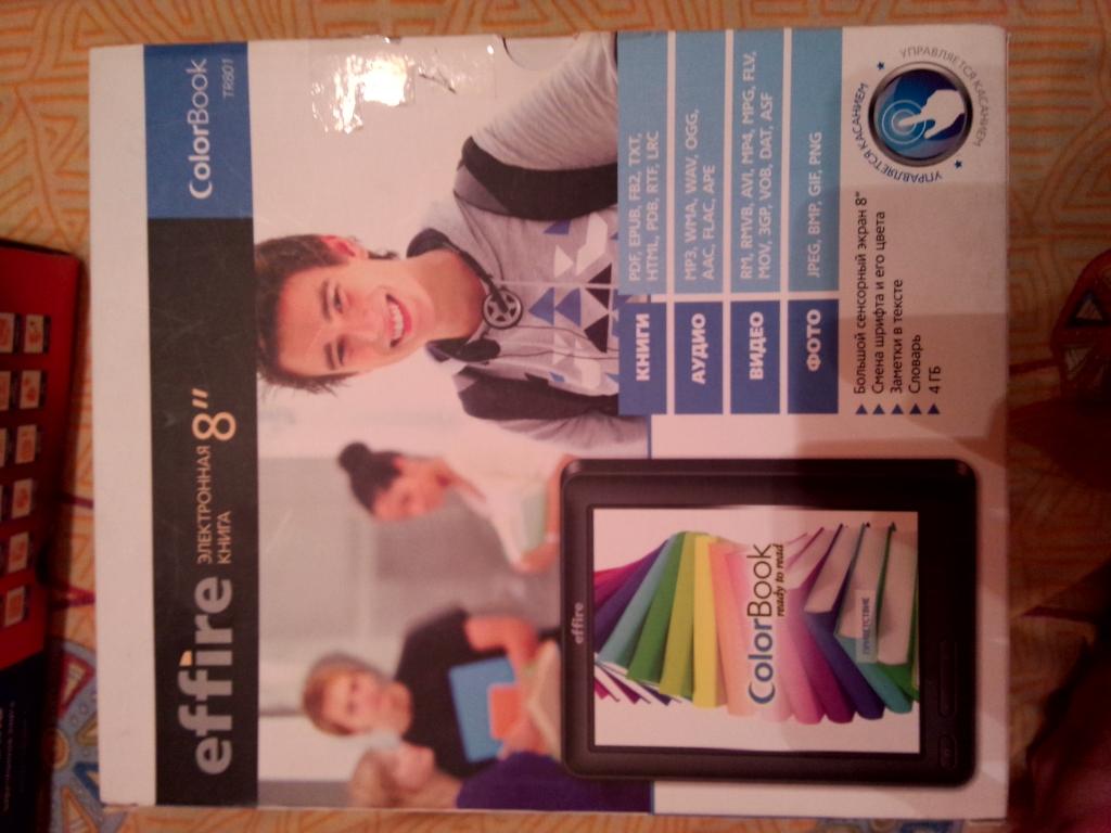 Color book effire -  Effire Colorbook Tr801 Usb 800