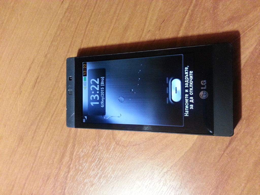 The Best Smartphone for Woman LG GD880