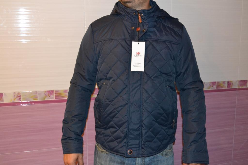 Купить Куртку Мужскую Saz