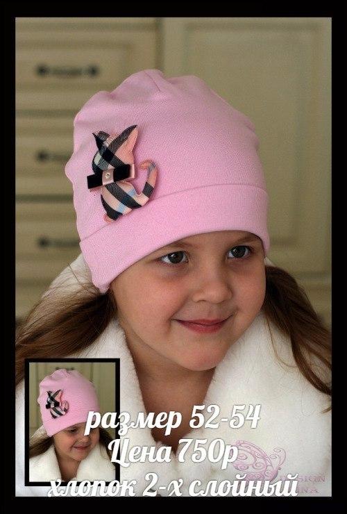 Трикотажная шапка ребенку своими руками 73
