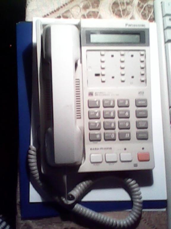 Инструкция по эксплуатации телефона Panasonic Kx-t7633 - картинка 3