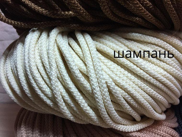 ивановская барахолка Ivbbru шнур для вязания ковров крючком