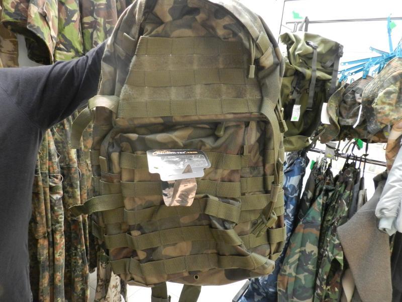 Военная Одежда Нато