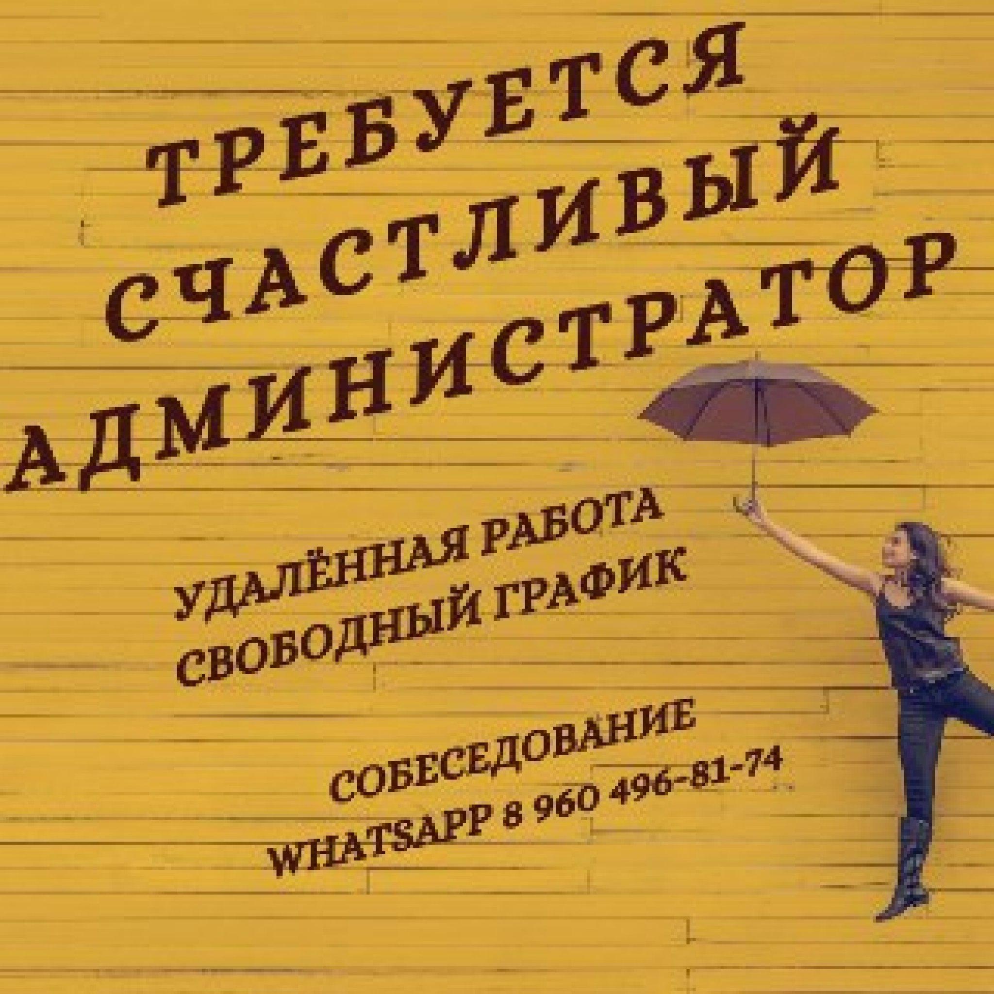 Удаленная работа в москве варианты работы фрилансеров продажа