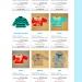 Предложения Для Сп Организаторов Детская Одежда